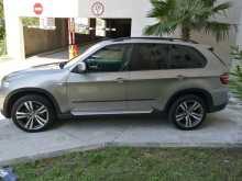 Сочи X5 2010