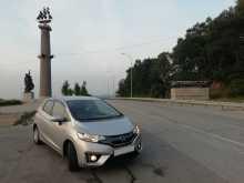 Новосибирск Fit 2014