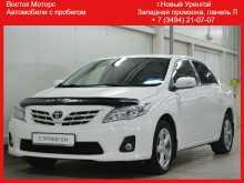 Новый Уренгой Corolla 2012