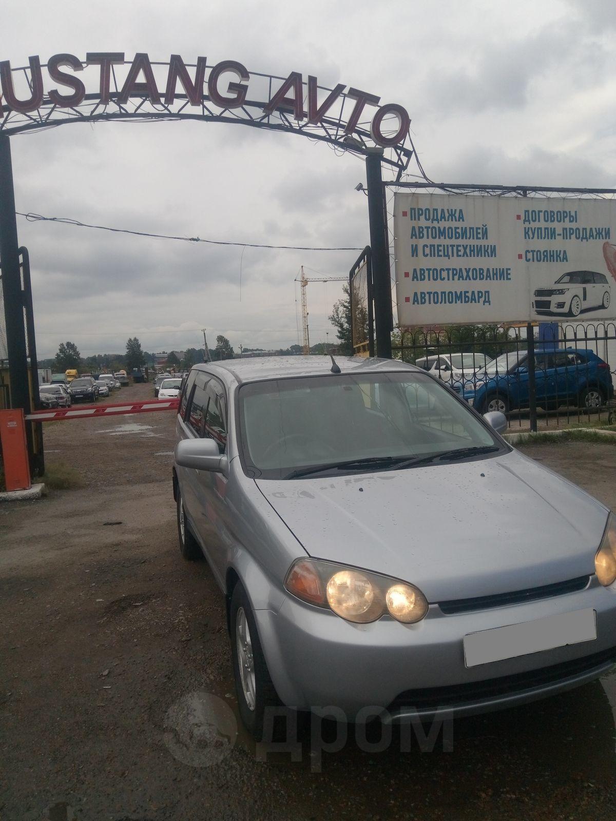 Автоломбард иркутск продажа автомобилей деньги под залог пятигорске