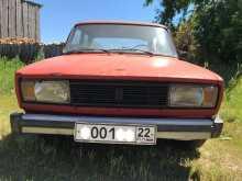Рубцовск 2105 1983