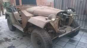 Красноярск 67 1953