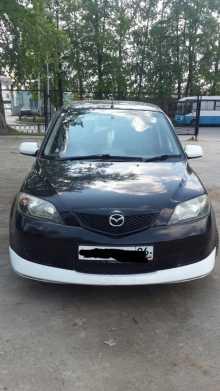 Mazda Demio, 2005 г., Екатеринбург