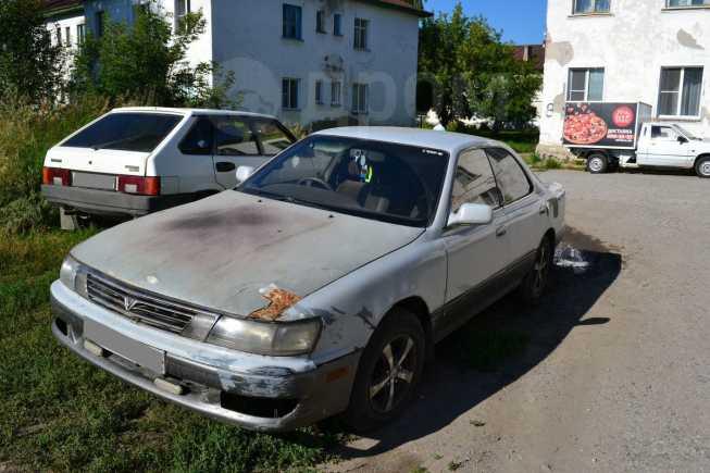 Toyota Vista, 1994 год, 30 000 руб.