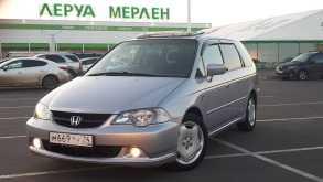 Honda Odyssey, 2002 г., Красноярск