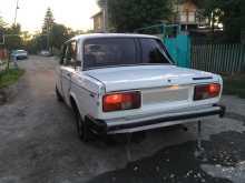 Новосибирск 2105 1990
