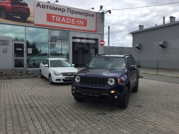 Jeep Renegade, 2018 год, 2 662 650 руб.
