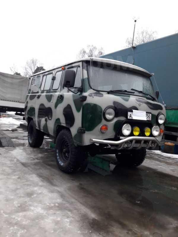 УАЗ Буханка, 2007 год, 400 000 руб.