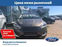 Кемерово Ford Ford 2018
