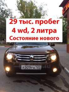 Симферополь Duster 2015