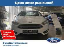 Кемерово Ford 2018