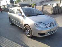 Севастополь Corolla 2004