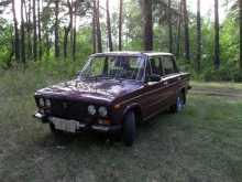Мамонтово 2106 2005