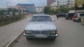 Якутск 3102 Волга 2003