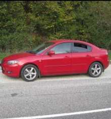 Геленджик Mazda3 2006