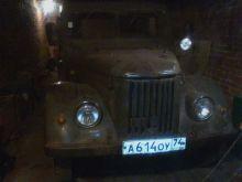 Челябинск 69 1958