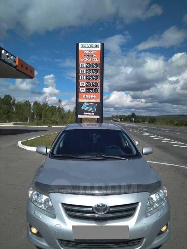 Toyota Corolla, 2008 год, 525 000 руб.
