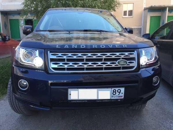 Land Rover Freelander, 2014 год, 1 400 000 руб.