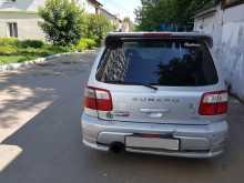 Иркутск Forester 2001