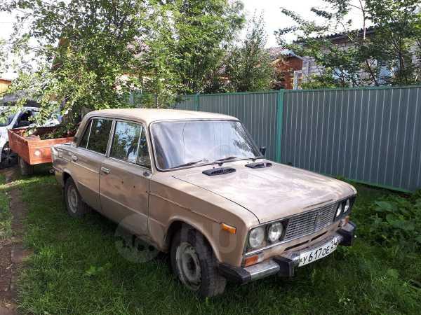 Лада 2106, 1990 год, 19 990 руб.