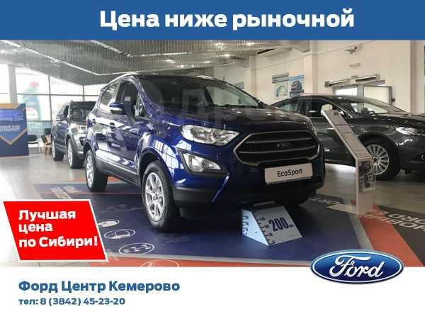 Ford EcoSport, 2018 год, 1 185 000 руб.