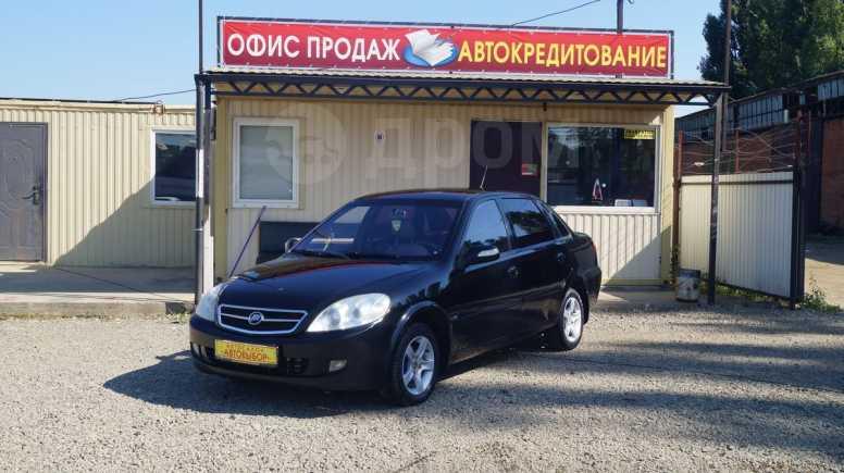 Lifan Breez, 2008 год, 165 000 руб.