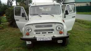 Абатское 3151 2003