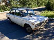 Иркутск 2106 1995