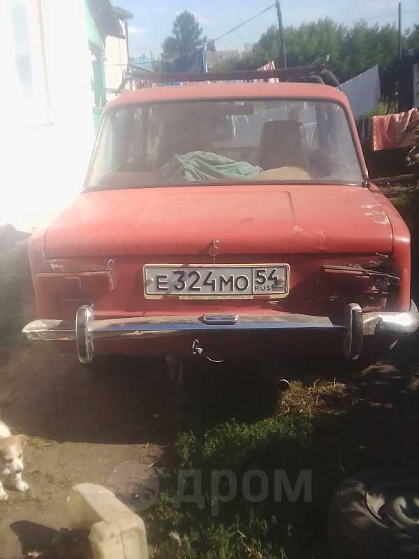 Лада 2101, 1977 год, 17 000 руб.