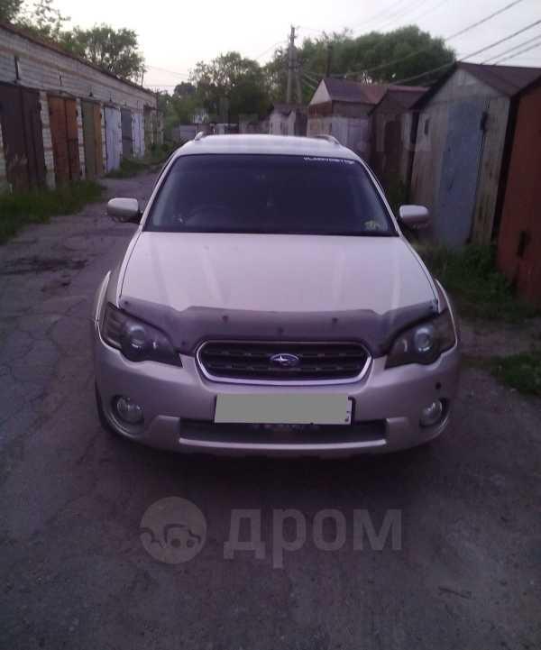 Subaru Outback, 2004 год, 540 100 руб.