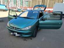 Краснодар 206 2002