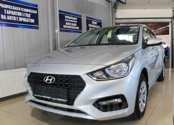 Hyundai Solaris, 2017 год, 699 900 руб.