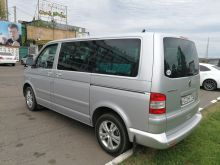 Благовещенск Multivan 2008