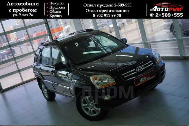 Kia Sportage, 2007 год, 638 000 руб.