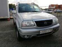 Челябинск Grand Vitara 2003