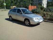 Рубцовск 2112 2008