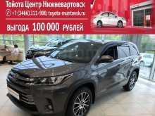 Нижневартовск Хайлендер 2018