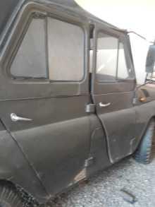 Эндирей 469 1976