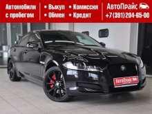 Красноярск XF 2013