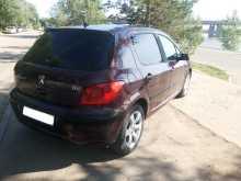 Омск 307 2006