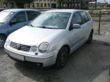 Курган Polo 2004