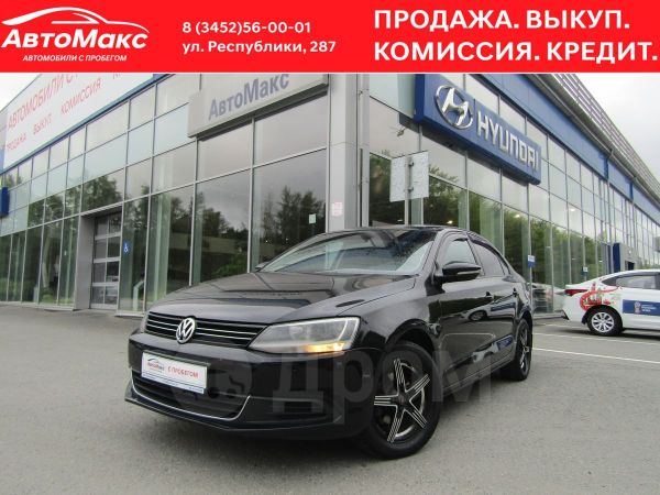 Volkswagen Jetta, 2013 год, 575 000 руб.