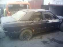Белово 190 1993