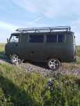 УАЗ Буханка, 2008 год, 215 000 руб.