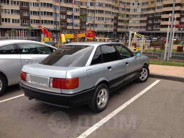 Audi 80, 1988 год, 65 000 руб.