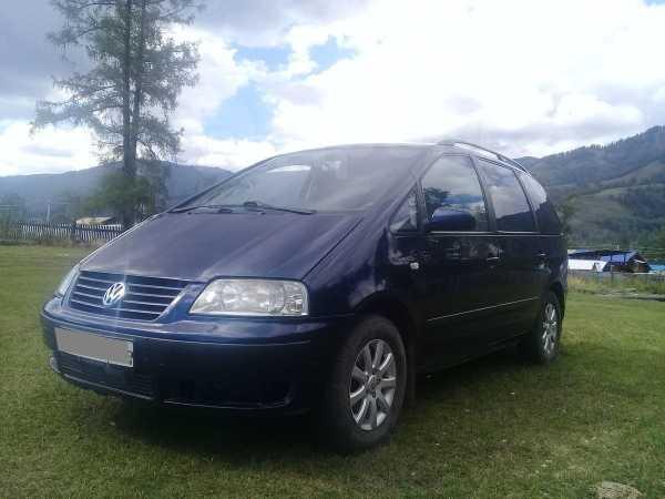 Volkswagen Sharan, 2001 год, 370 000 руб.