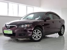 Пермь Mazda3 2007
