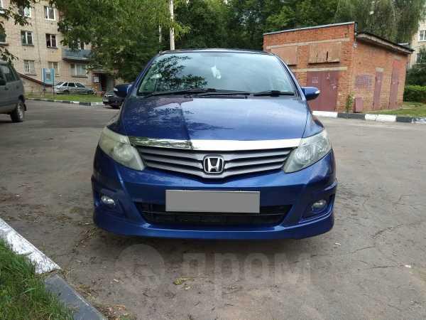 Honda Airwave, 2008 год, 465 000 руб.