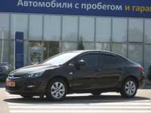 Краснодар Astra 2015