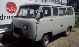 Армавир Буханка 2005